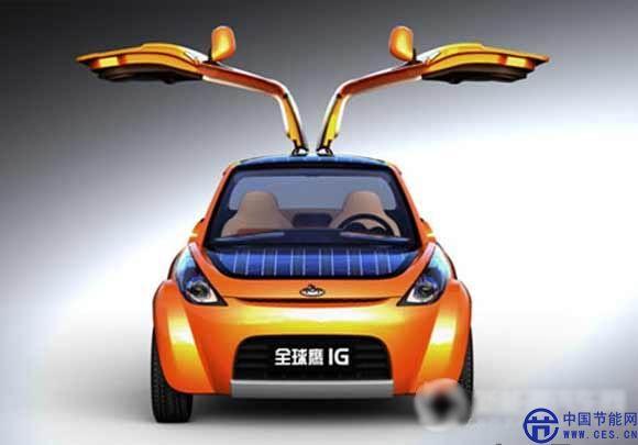 吉利全球鹰ig太阳能电动汽车