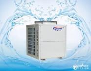 常温空气能热泵机组说明书