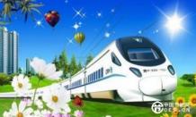 地铁设计要求之——列车自动控制(ATC)系统